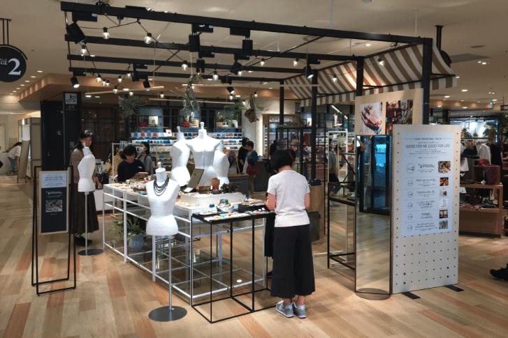 阪神百貨店大阪うめだ本店にお店が出展しています。
