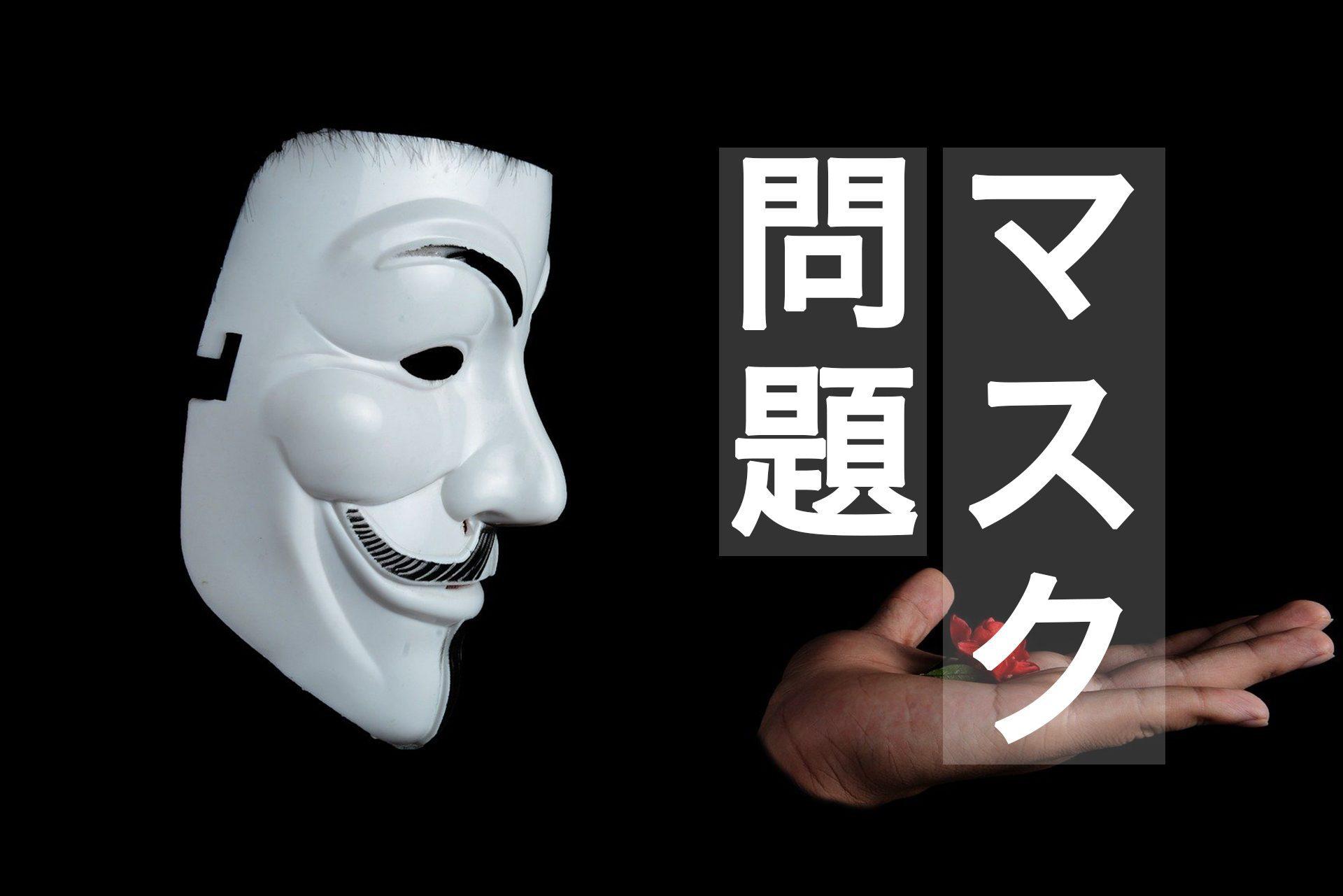 経済産業省は、公式Webサイト上に最新のマスク情報をお知らせするページを作ったようです。
