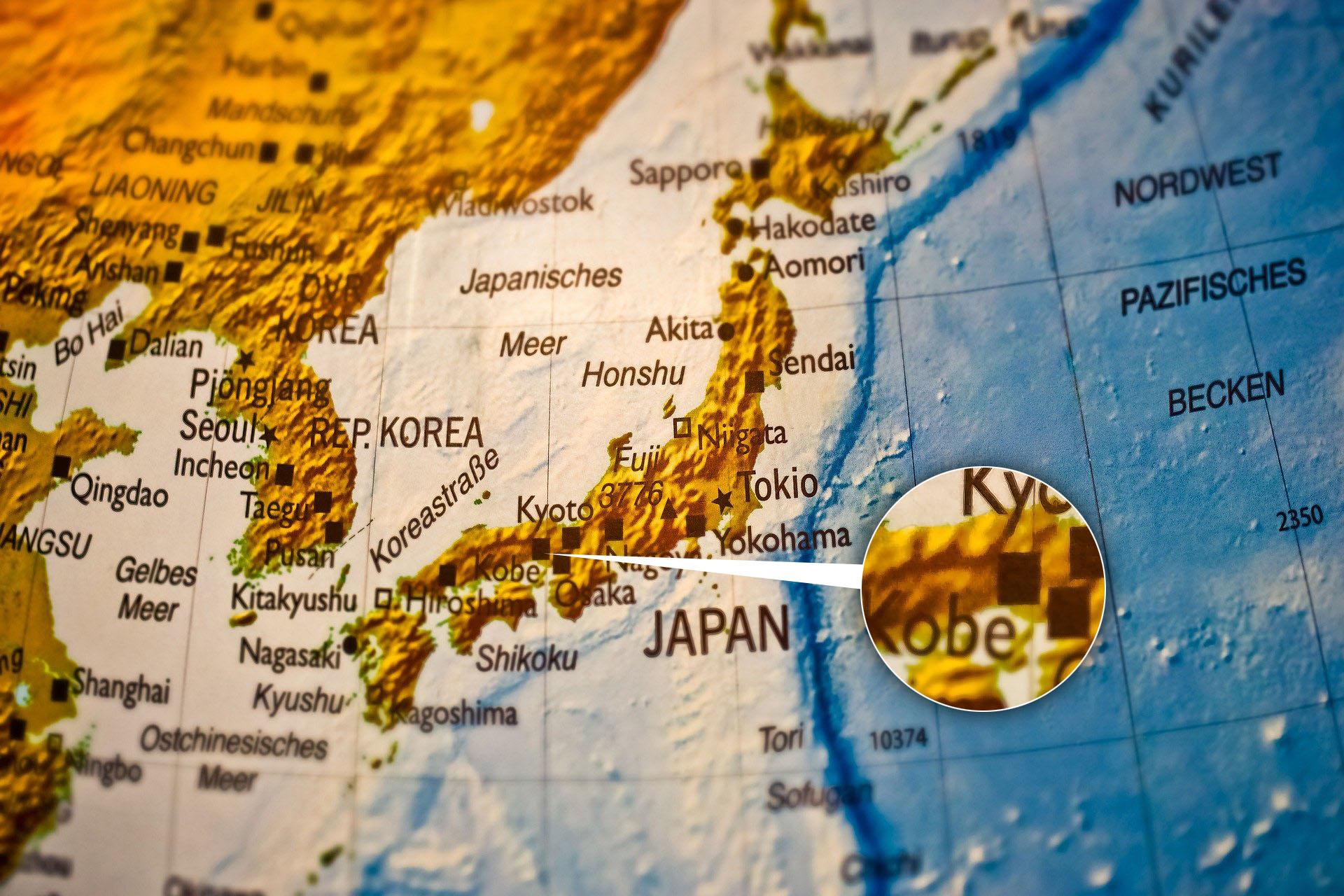 兵庫県 災害関連情報(新型コロナウイルス 兵庫 県内の感染確認 )