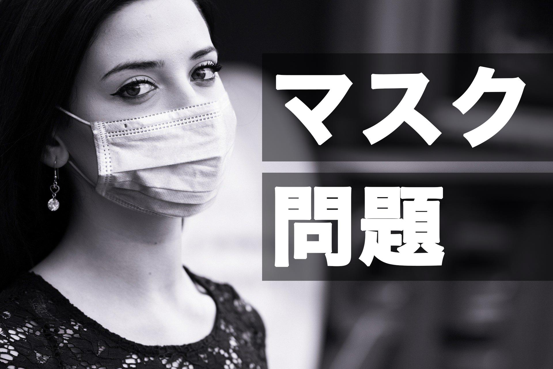 アイリスオーヤマがマスクを国内生産販売開始!